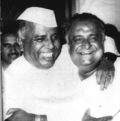 Gadima and Yashwantrao Chauvan